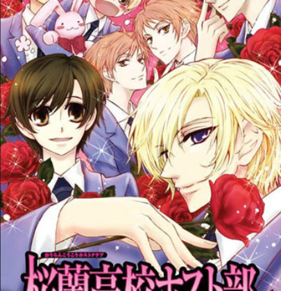 """Ouran koukou host club"", l'anime shoujo tratto dal manga ""Host club- Amore in affitto"" di Bisco Hatori"