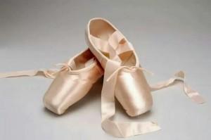 scarpette da danza-le tazzine di yoko