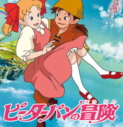Anime Revival 20: classici parte 5