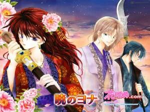 yona of the dawn manga-le tazzine di yoko
